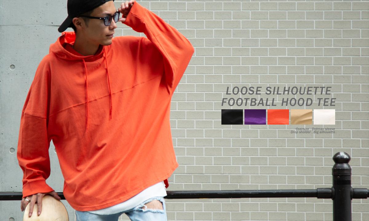 Football Hood Tee