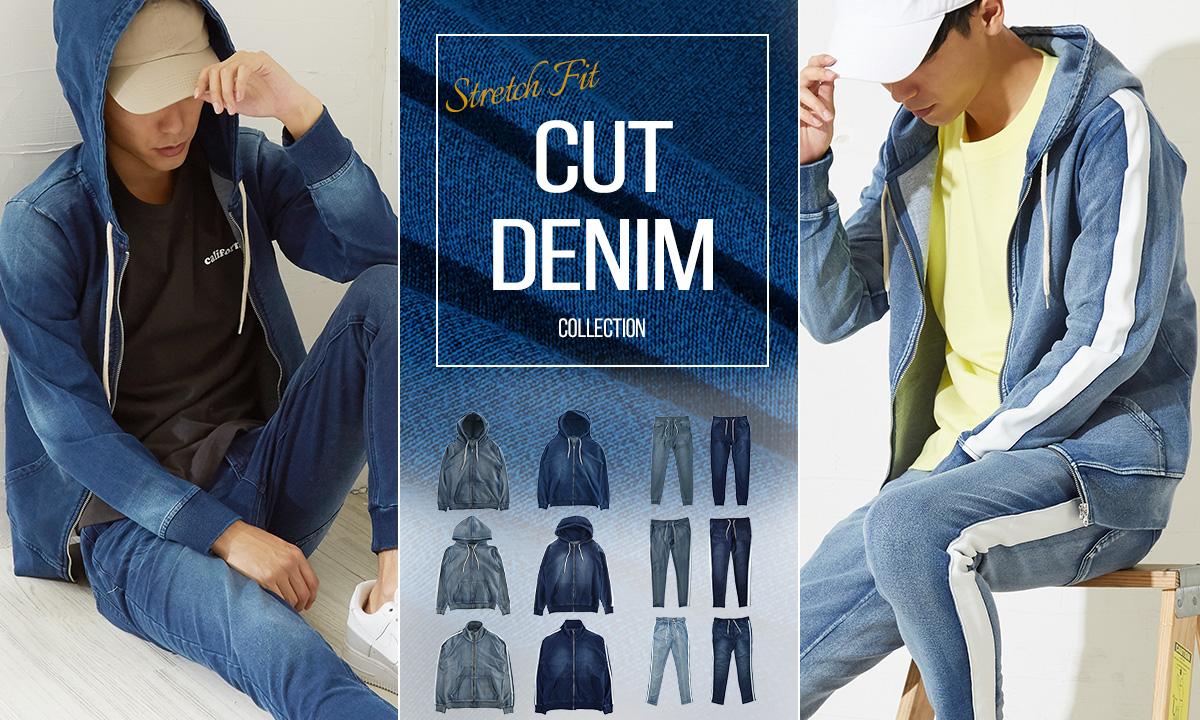 Cut Denim