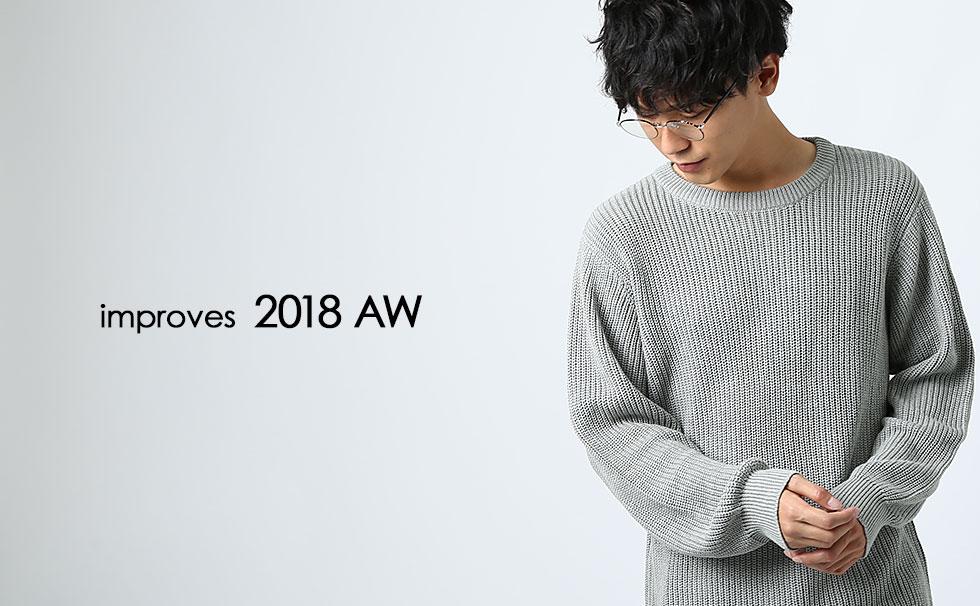 2018AW